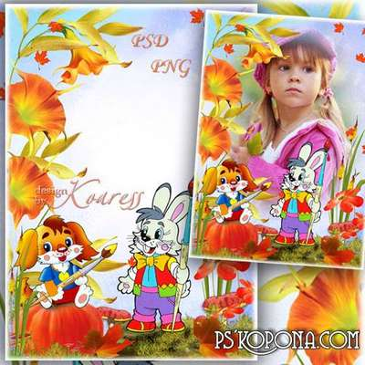 Photo frame with cartoon bunny and puppy - I shall draw the autumn