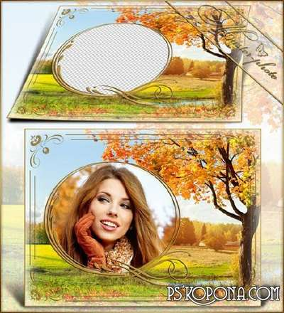 Autumn frame for photoshop - Wonderful time