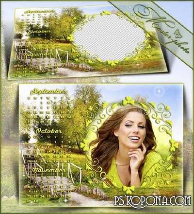 Frame calendar 2015 for photoshop - early autumn