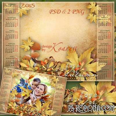 Romantic calendar with cutout for photo - Autumn walk