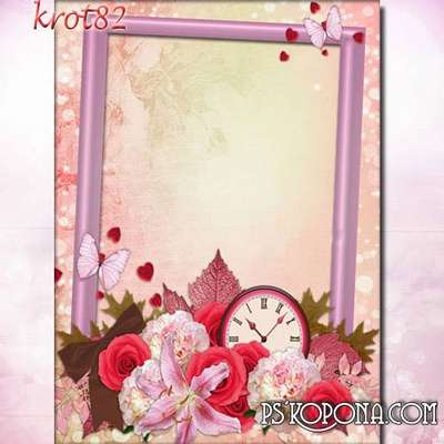 Flower Frame for girls download - Good with you to me more and do not need