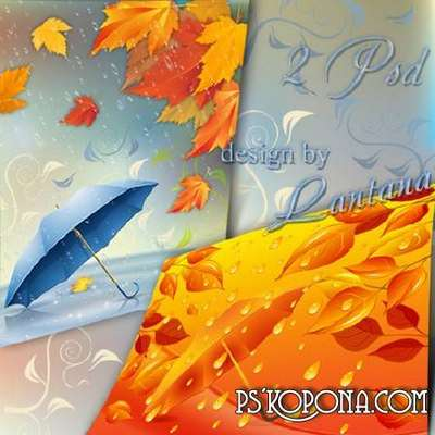 Multilayer backgrounds - Autumn Symphony 5