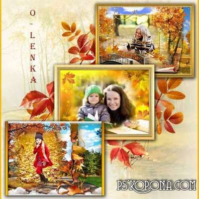 Frames for photoshop - Golden Autumn