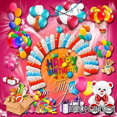 Clipart - In Birthday fun and play, gifts from us to get