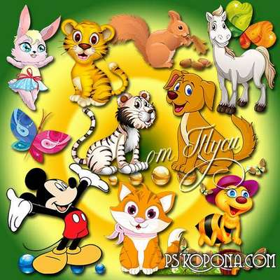 Children Toys clipart - Happy Zoo