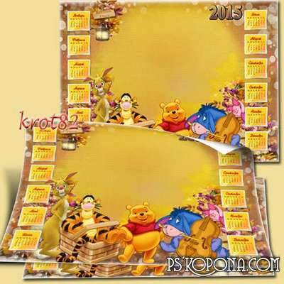 Calendar for kids with cut for a photo of the 2015 - Autumn Day