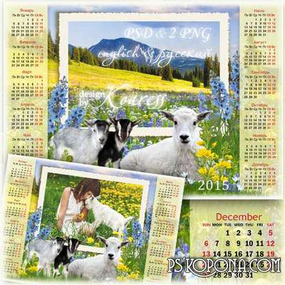Childrens calendar with framework - Cute goats