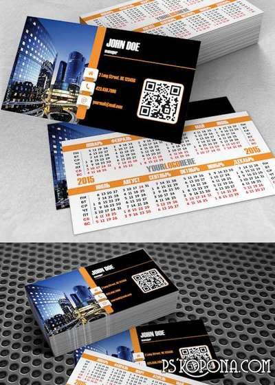 PSD - Creative Business Card Template 007 with Calendar 2015