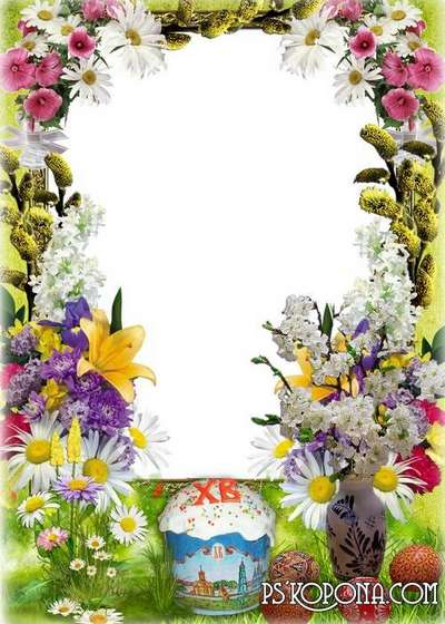 Beautiful frame for photo Easter - Resurrection