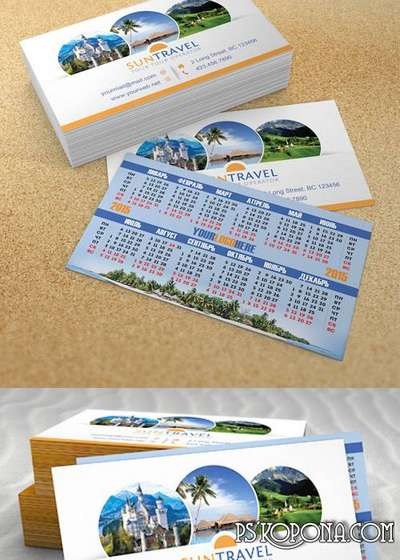 PSD - Creative Business Card Template 008 with Calendar 2015
