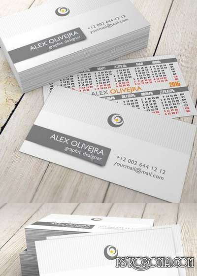 PSD - Creative Business Card Template 009 with Calendar 2015
