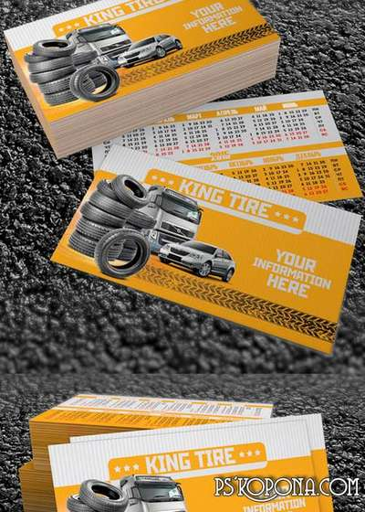 PSD - Creative Business Card Template 011 with Calendar 2015