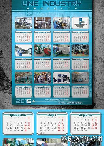 PSD - Business Calendar Template 2015 - 10