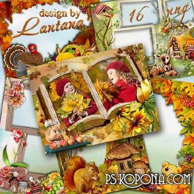 Autumn Children frame free download - Leaves yellow rain
