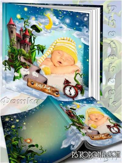Children photo album template psd - In the world of fairy tales