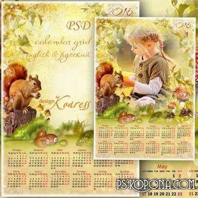 Autumn calendar with frame for Photoshop - Golden autumn in the forest