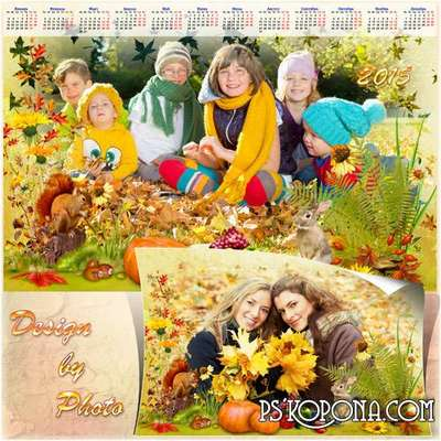 Calendar - frame for 2015 - Golden autumn