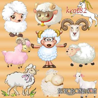 Clipart png cartoon character 2015 - Sheep png , goat png , sheep