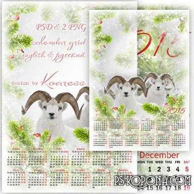 Calendar-frame - Mountain sheeps