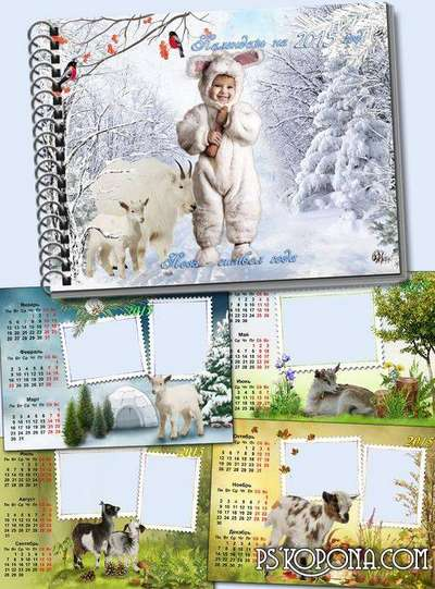 Quarterly calendar for 2015 - Goat - a symbol of the year
