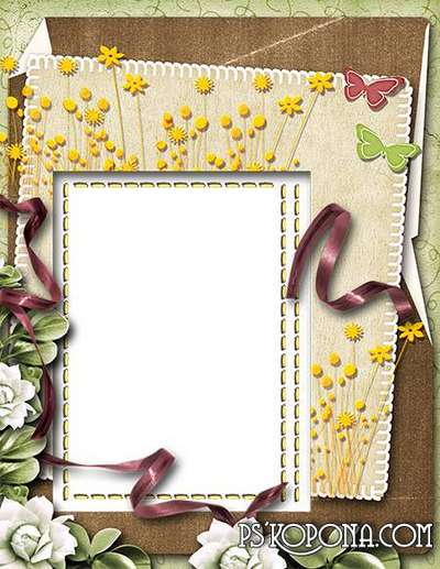 Photoframe free download - Fondness from VARENICH