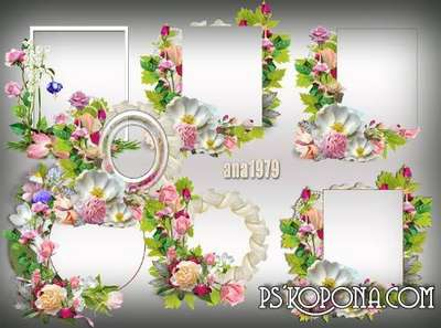 Cutouts for PNG frames - How beautiful flowers