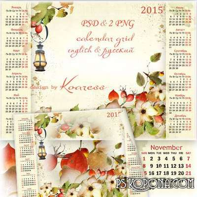 Calendar-framework - Romantic autumn