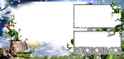 Photobook template psd for family - Castle in the clouds