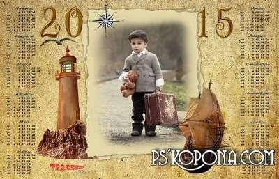 calendar for 2015 - the little traveler