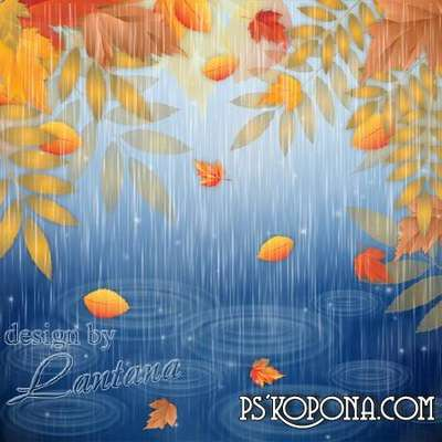 Multilayer free PSD source - Autumn rain