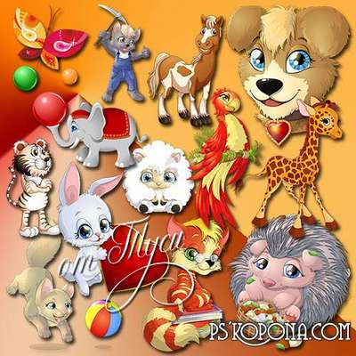 Clipart Toys PSD - With theater beasts grow as quickly as possible