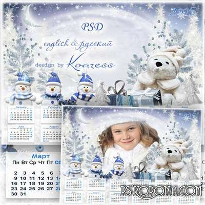 Calendar with photo frame - Funny snowmens in the forest