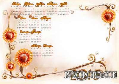 PSD, PNG Frame Сalendar 2015 - Romantic