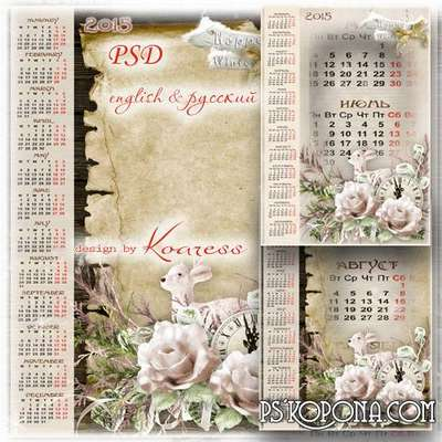 Winter vintage calendar for Photoshop with photo frame and 2 backgrounds
