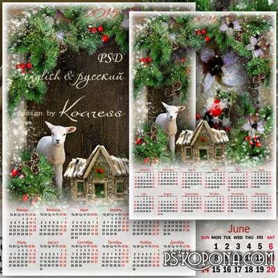 Romantic calendar-framework with white lamb - White snow on Christmas Eve
