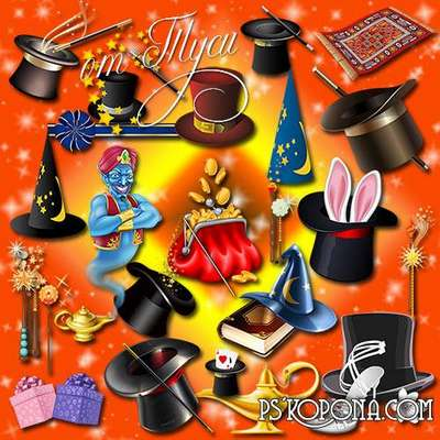 Clipart - Magic Wonderland