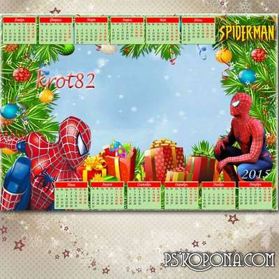 Winter calendar with Spider-Man for 2015 for Boys - Christmas Day
