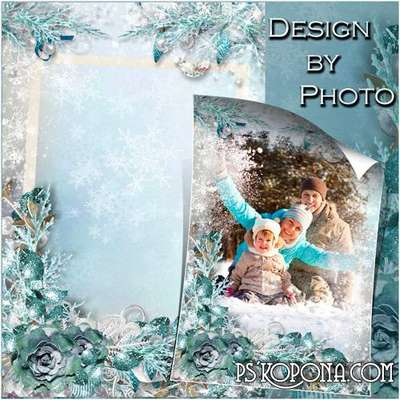 Photo frame - Shiny winter day
