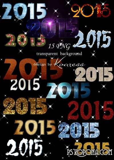 2015 png on a transparent background - png clipart for Photoshop