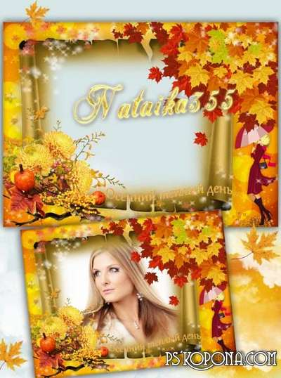 PNG Frame + PSD photo frame - Autumn warm day