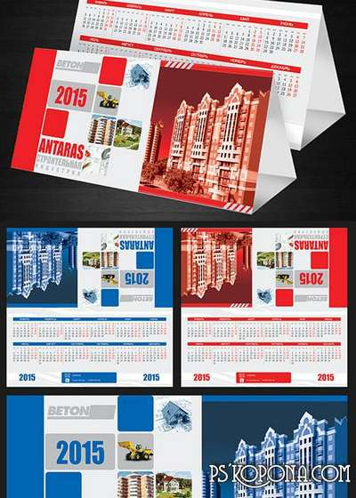 PSD - Business Calendar Template 2015 - 12