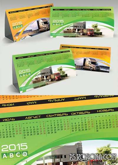 PSD - Business Calendar Template 2015 - 13