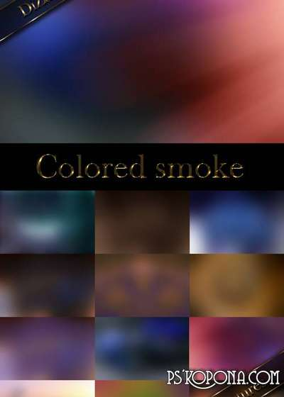 Colored smoke textures ( free Colored smoke textures, free download )