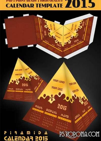 Calendar piramida 2015 - 4