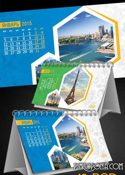 PSD - Business Calendar Template 2015 - 14