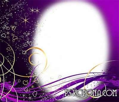 Violet Photo frame PSD, PNG - Fireworks
