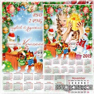 Children calendar with framework - Christmas Santa Claus worries