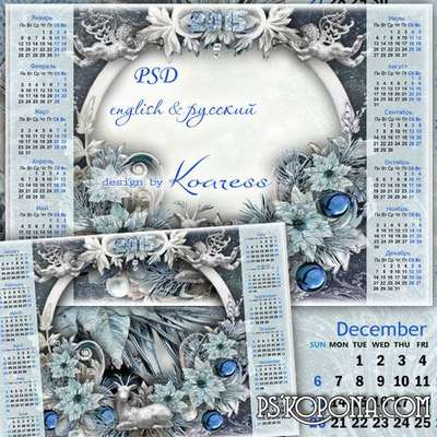 Calendar-framework for 2015 - Christmas angels