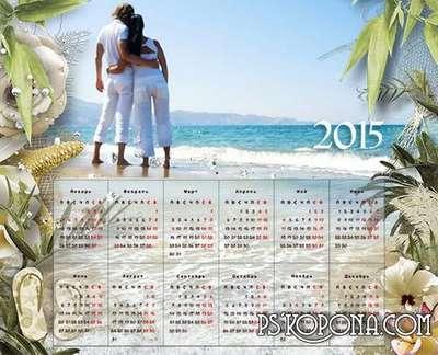 Will not forget our summer - romantic framework-calendar