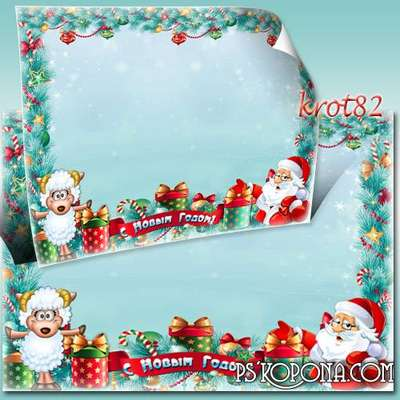Template Christmas frame with Santa Claus - Miracles on New Year